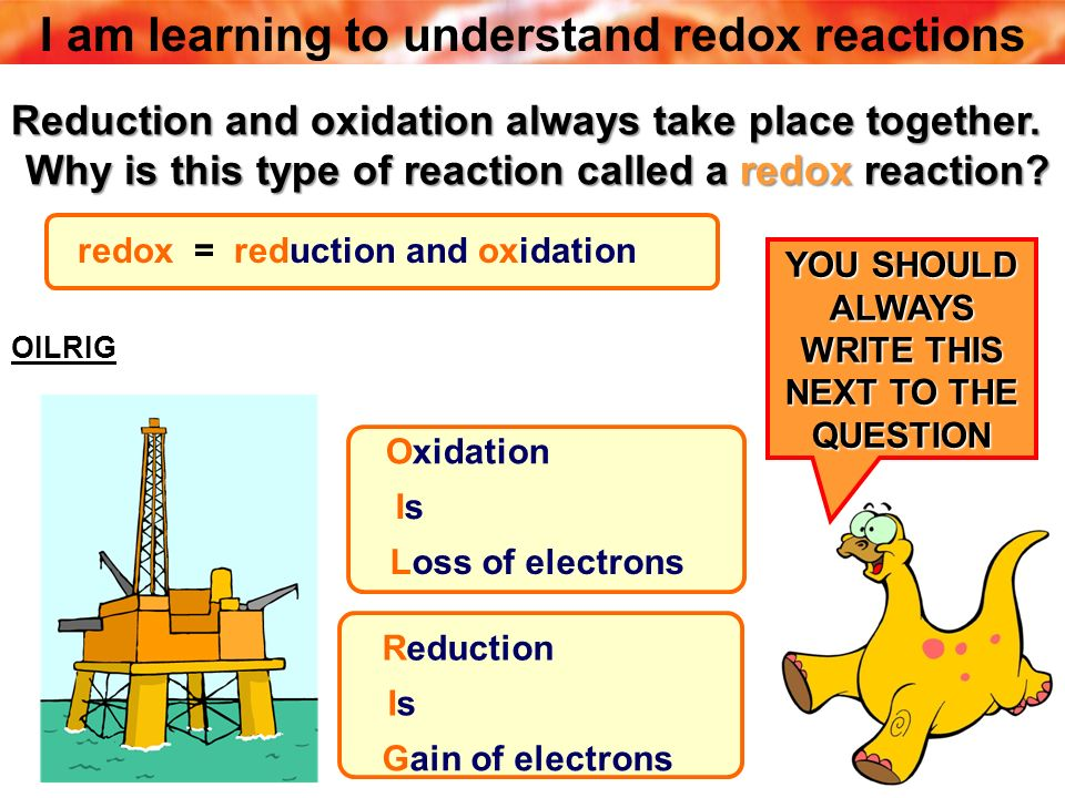 Why is this type of reaction called a redox reaction
