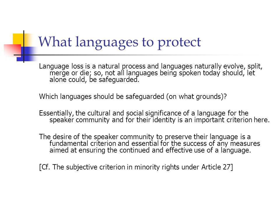 What languages to protect