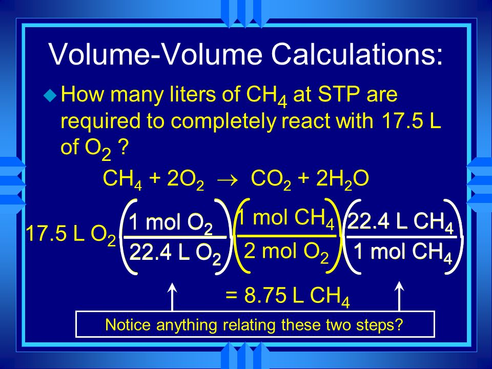 Volume-Volume Calculations: