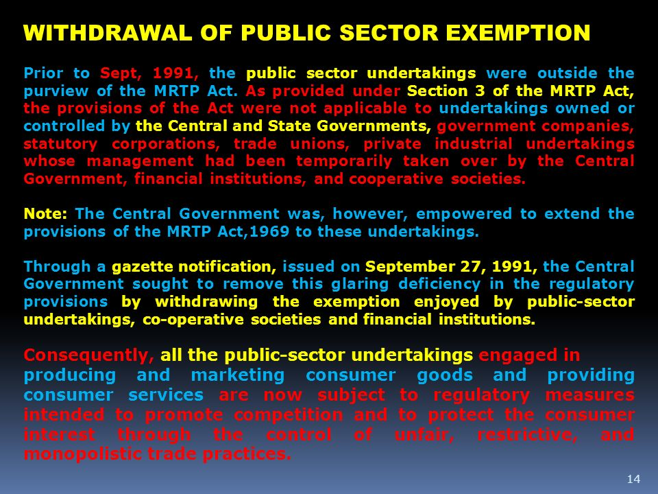 WITHDRAWAL OF PUBLIC SECTOR EXEMPTION