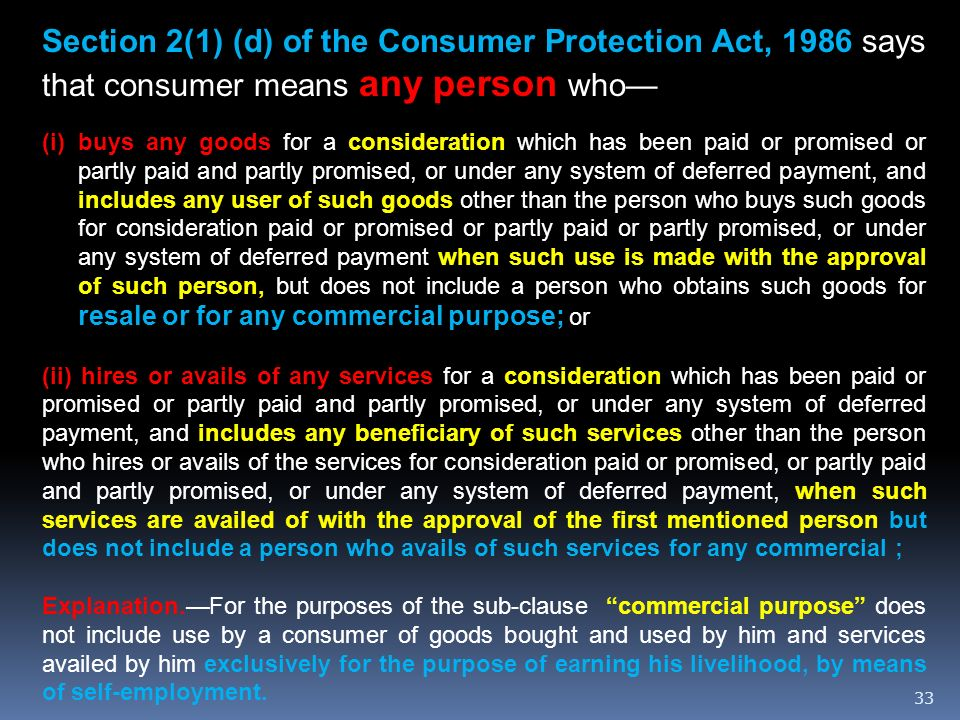 Section 2(1) (d) of the Consumer Protection Act, 1986 says that consumer means any person who—