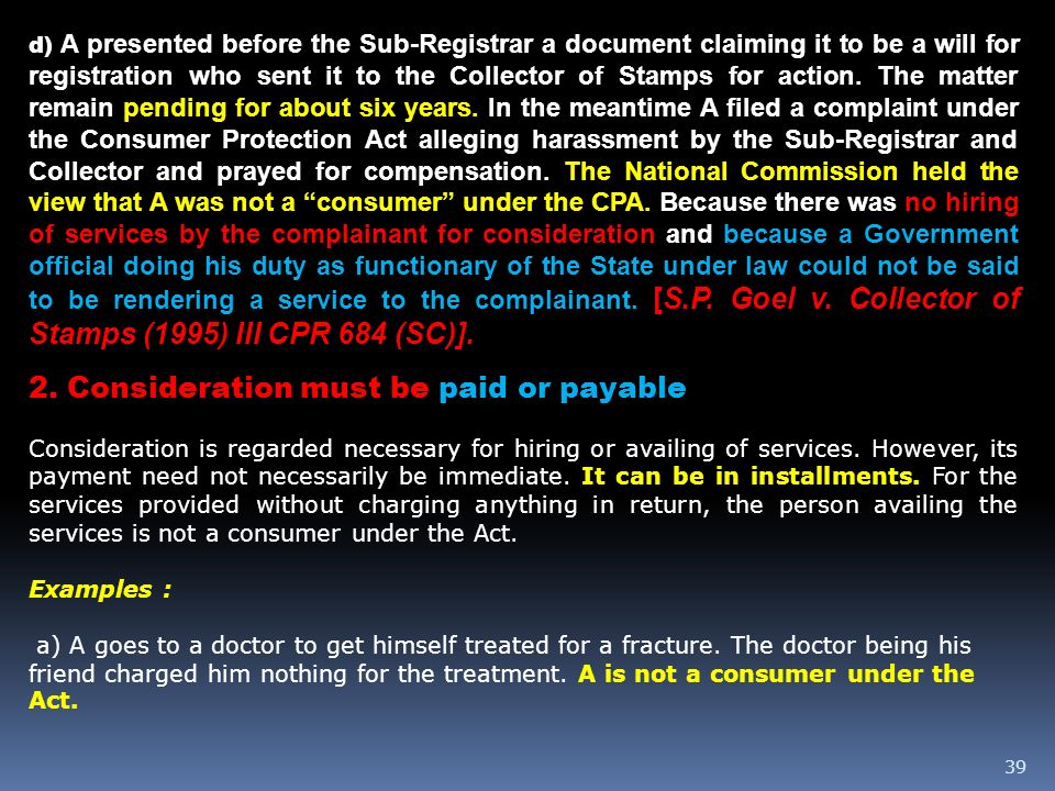 2. Consideration must be paid or payable