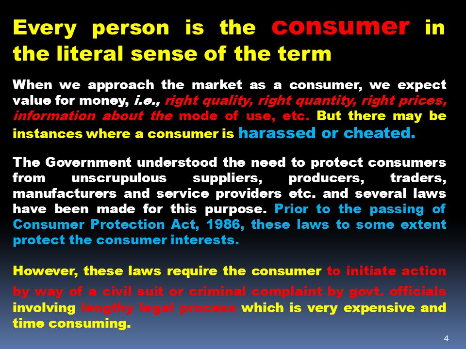 Every person is the consumer in the literal sense of the term