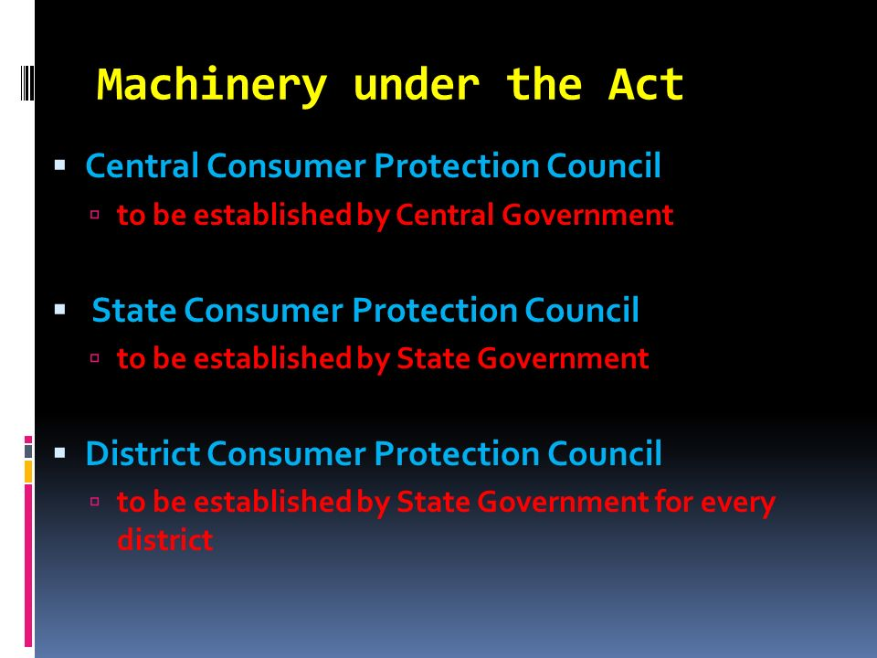 Machinery under the Act