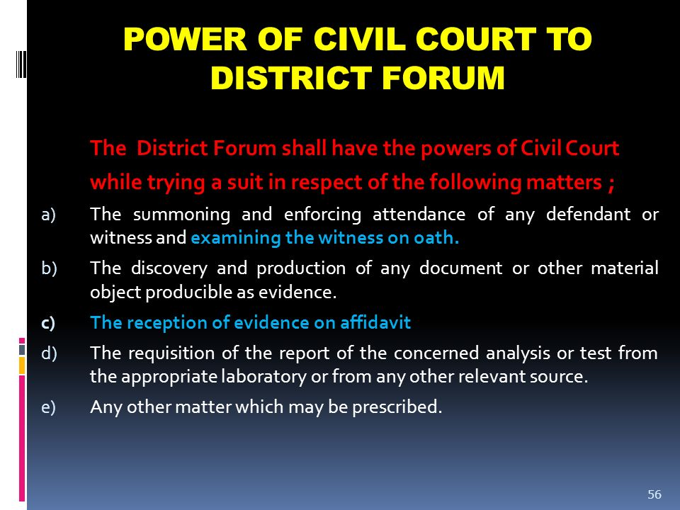 POWER OF CIVIL COURT TO DISTRICT FORUM
