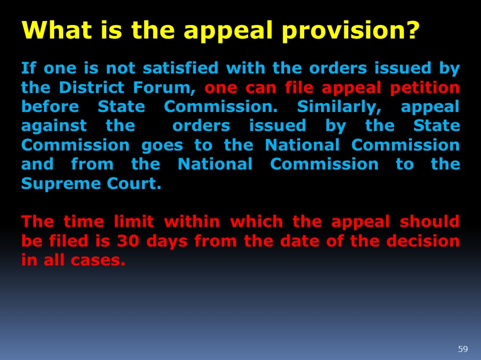 What is the appeal provision