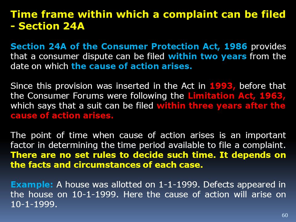 Time frame within which a complaint can be filed - Section 24A