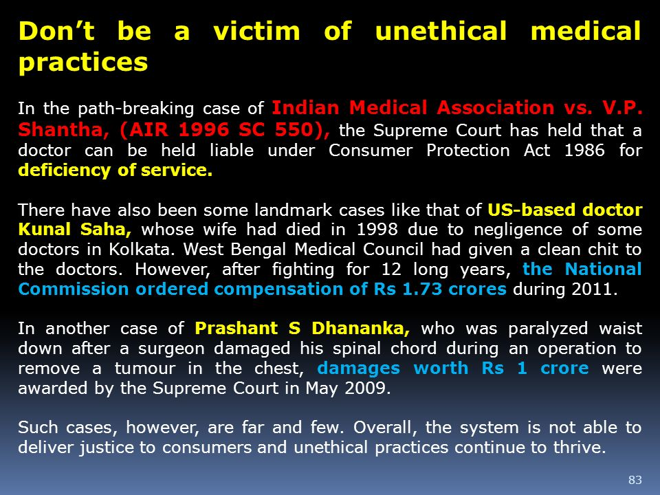Don't be a victim of unethical medical practices