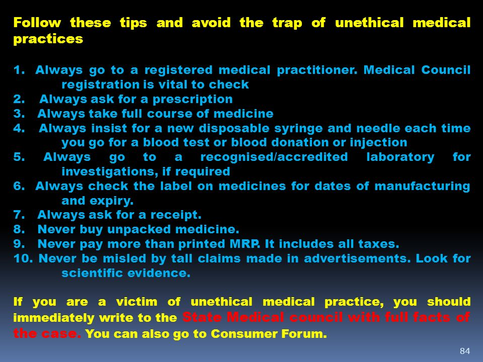 Follow these tips and avoid the trap of unethical medical practices