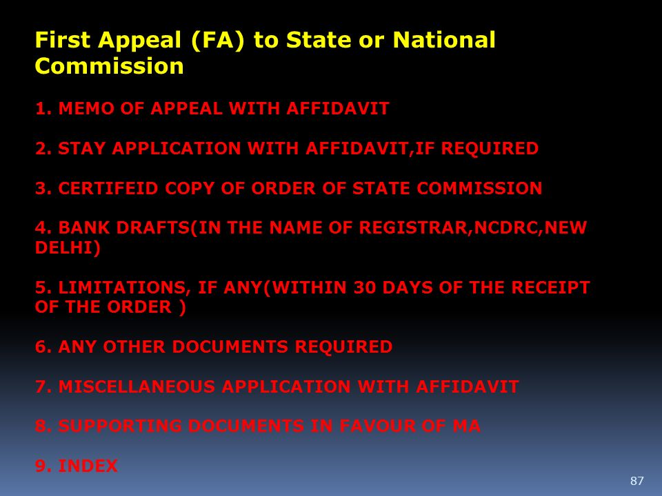 First Appeal (FA) to State or National Commission