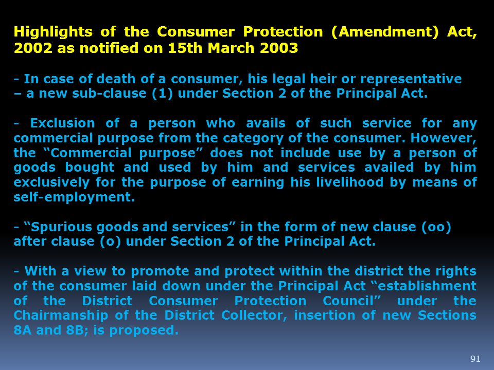 Highlights of the Consumer Protection (Amendment) Act, 2002 as notified on 15th March 2003