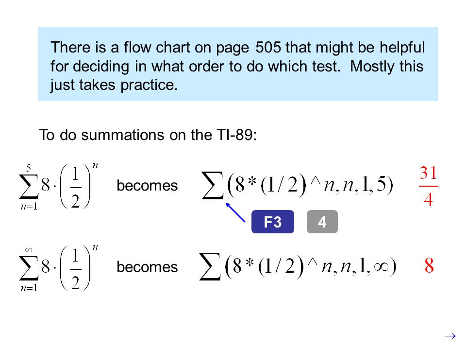 There is a flow chart on page 505 that might be helpful for deciding in what order to do which test. Mostly this just takes practice.