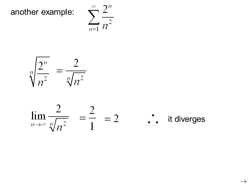 another example: it diverges