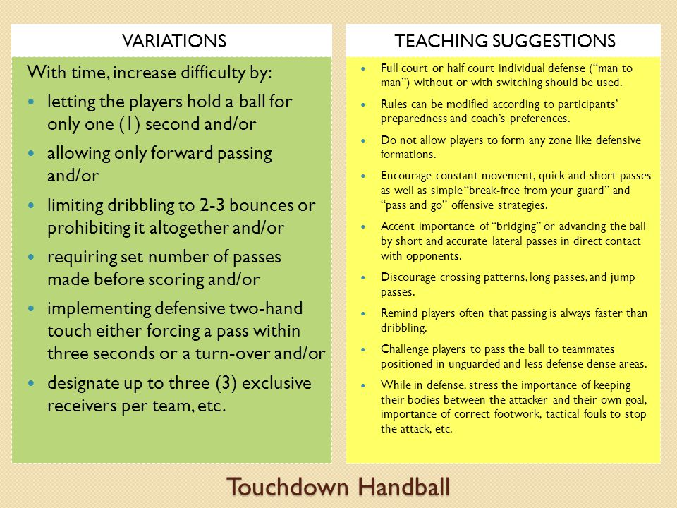 Touchdown Handball VARIATIONS TEACHING SUGGESTIONS