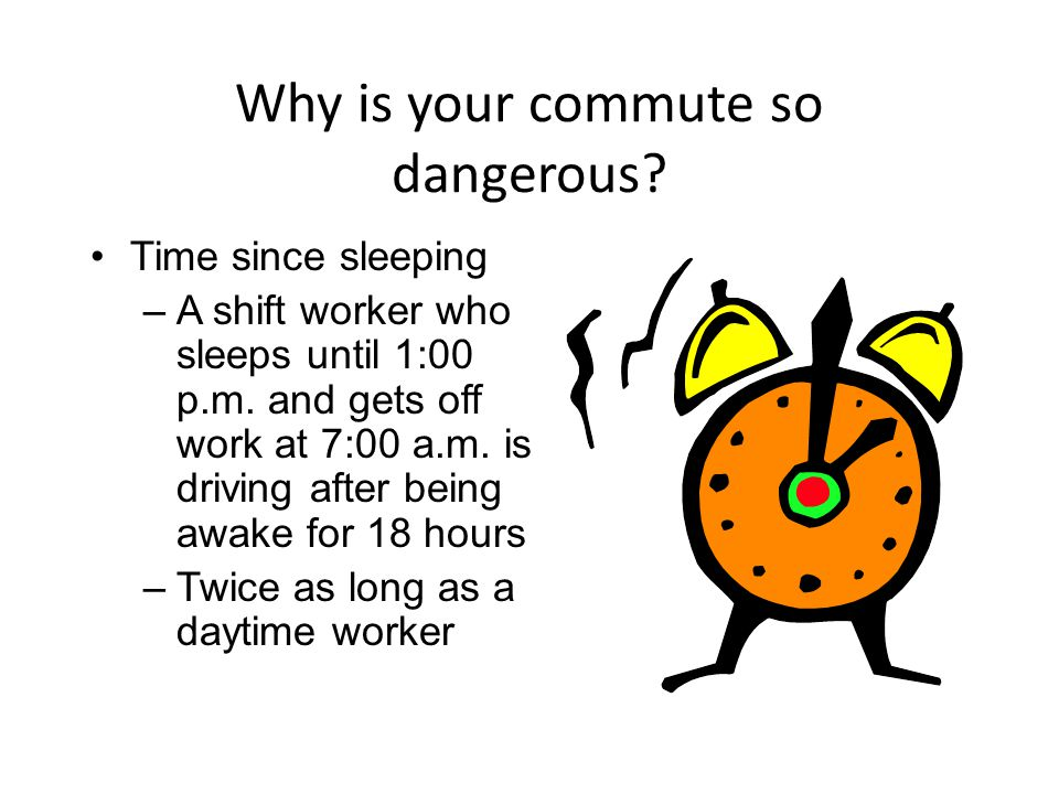 Why is your commute so dangerous