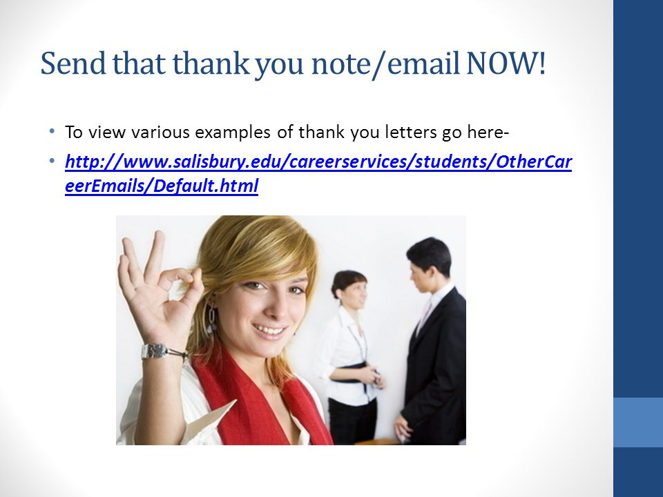 Send that thank you note/email NOW!
