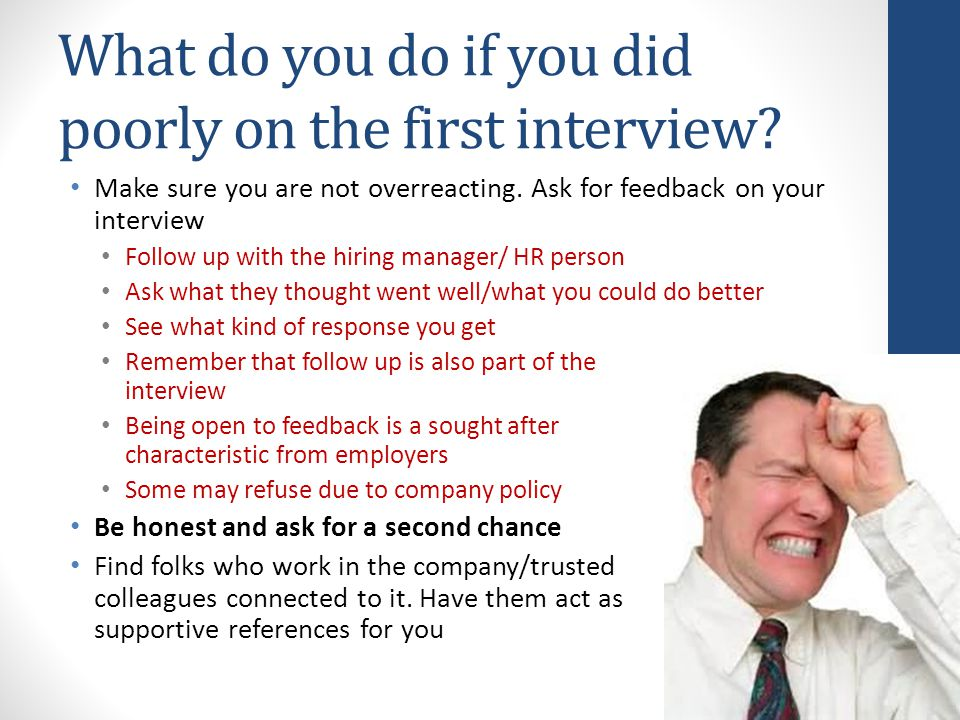 What do you do if you did poorly on the first interview