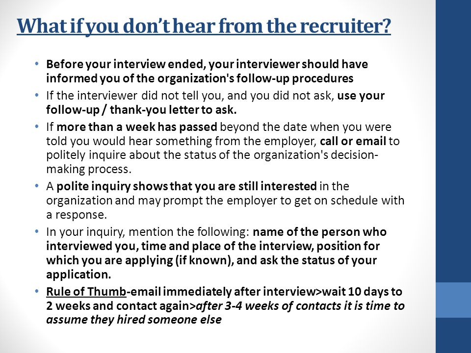 What if you don't hear from the recruiter