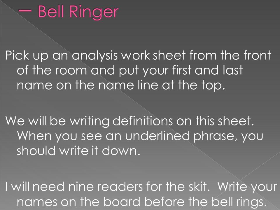 一 Bell Ringer
