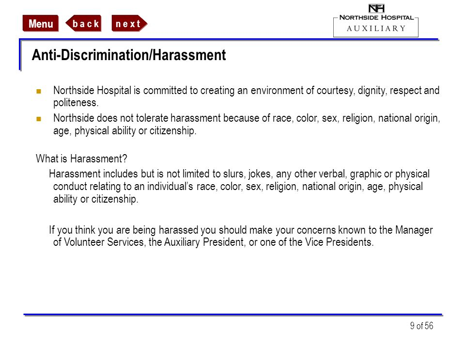 Anti-Discrimination/Harassment