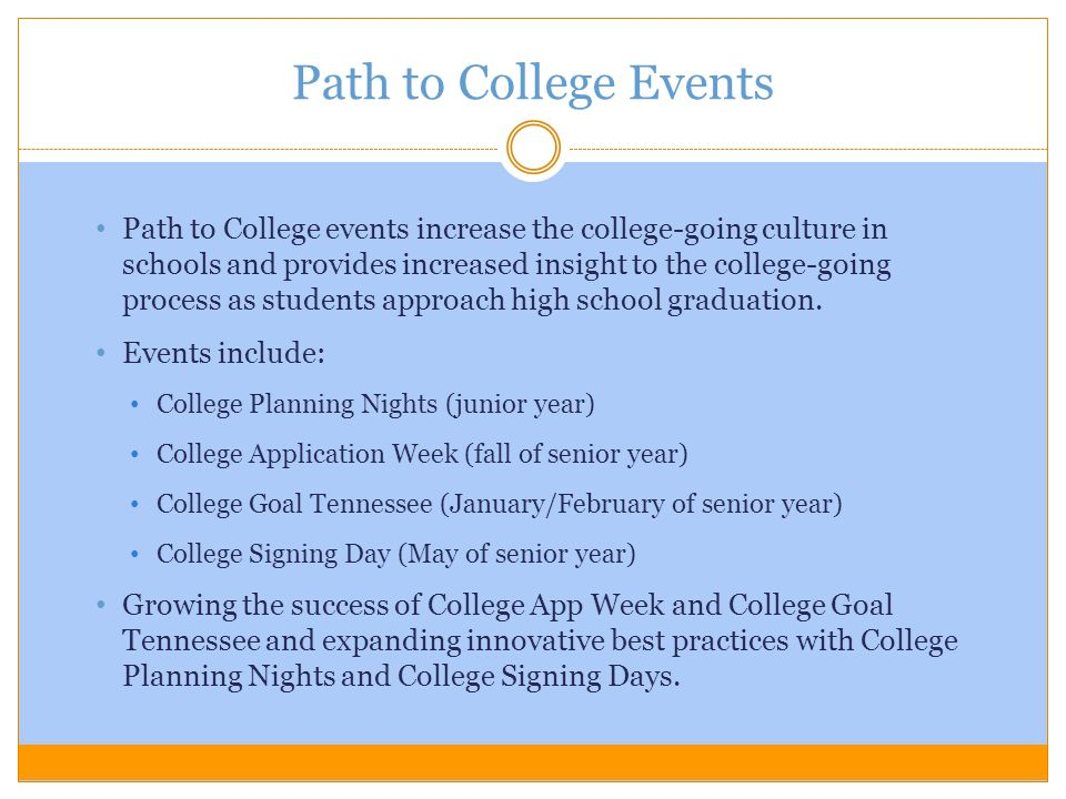 Path to College Events