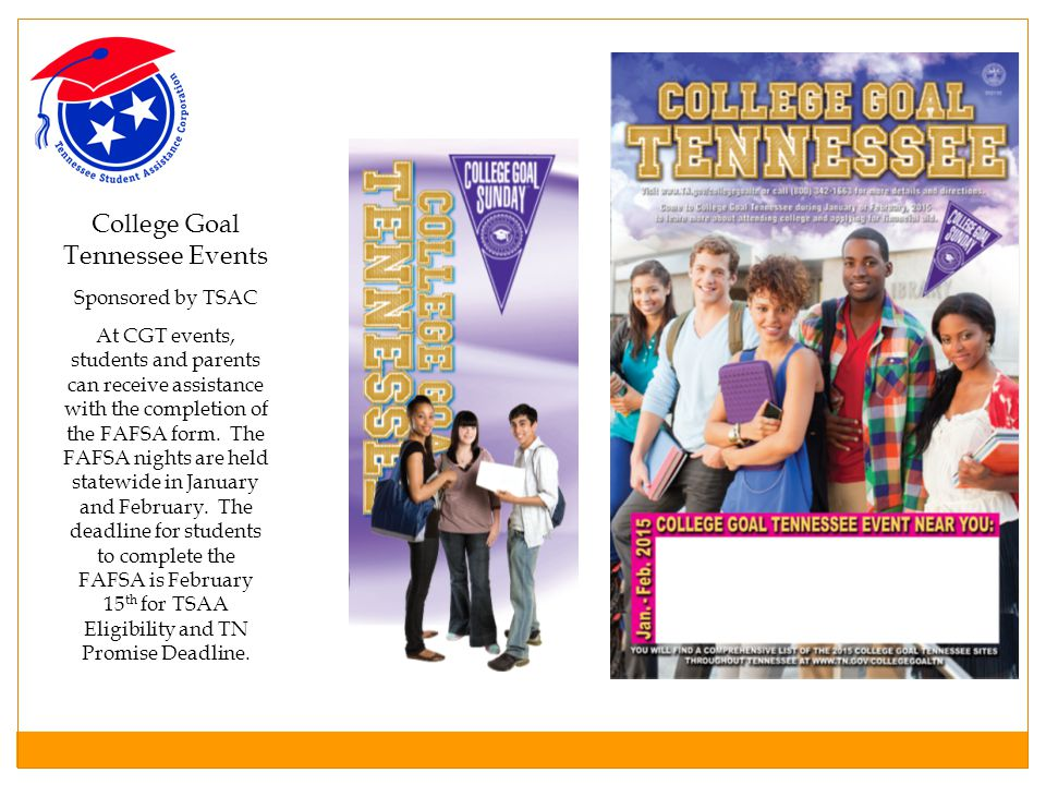 College Goal Tennessee Events