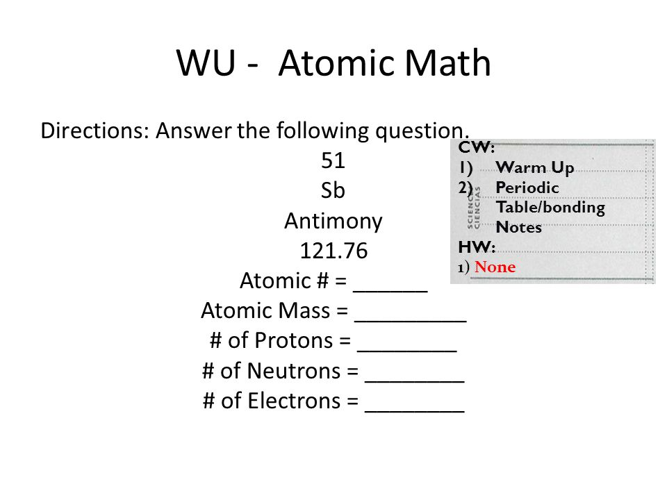 WU - Atomic Math