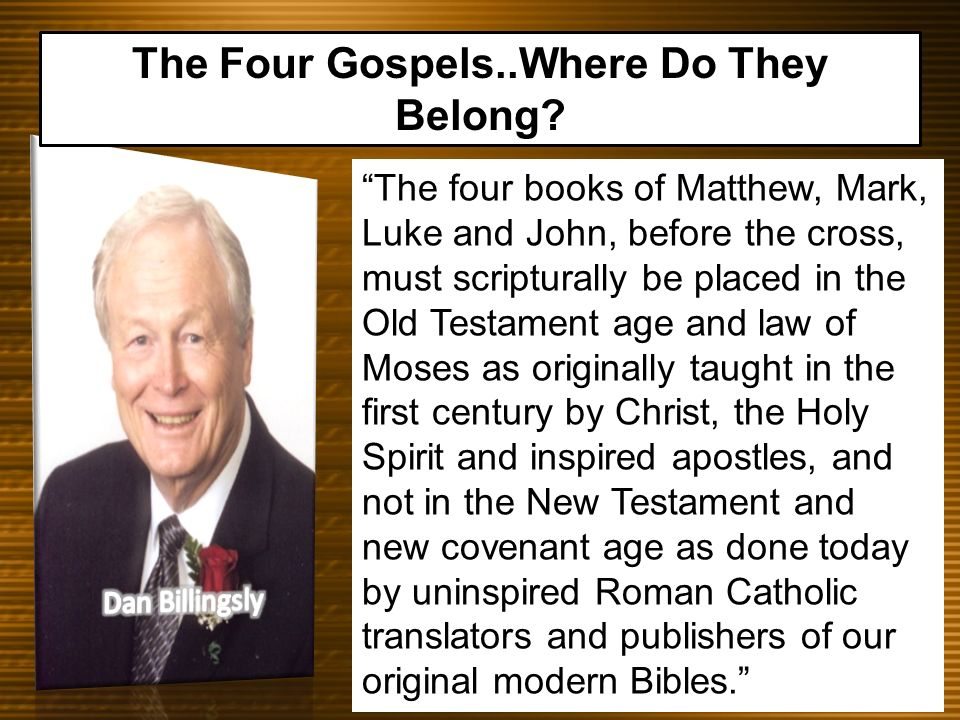 The Four Gospels..Where Do They Belong