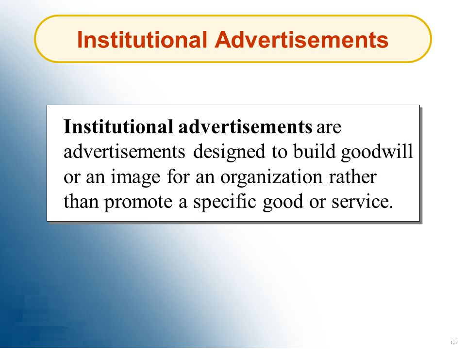 Institutional Advertisements