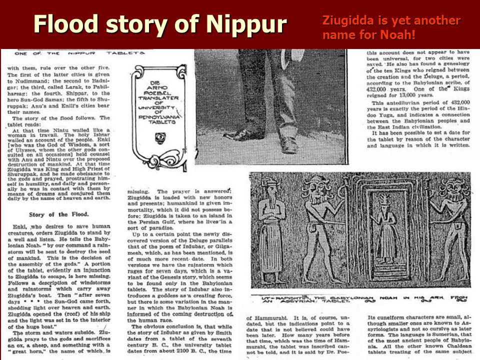 Flood story of Nippur Ziugidda is yet another name for Noah!