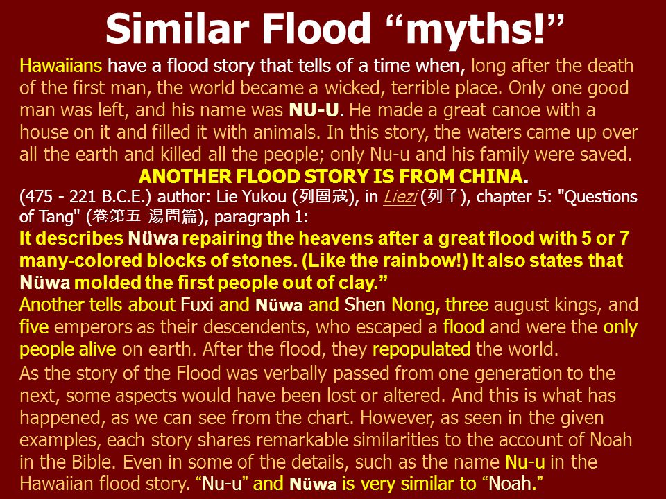 ANOTHER FLOOD STORY IS FROM CHINA.