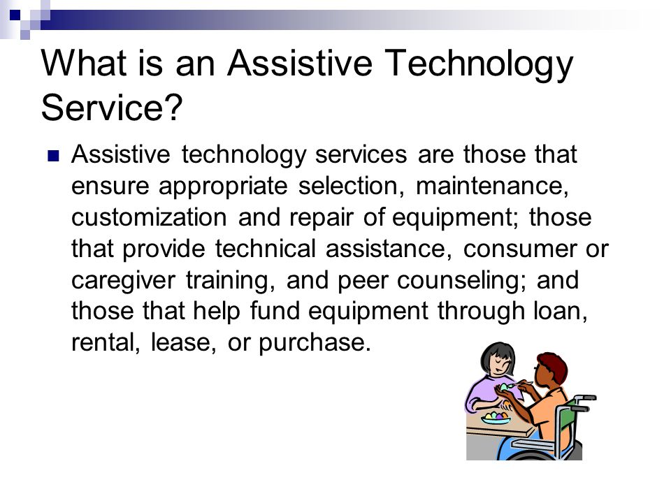 What is an Assistive Technology Service