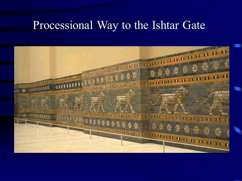 Processional Way to the Ishtar Gate