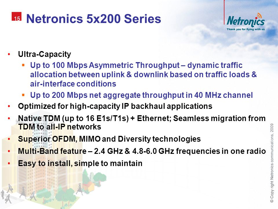 Netronics 5x200 Series Ultra-Capacity