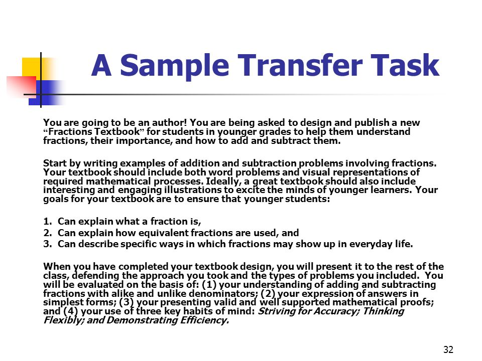 A Sample Transfer Task