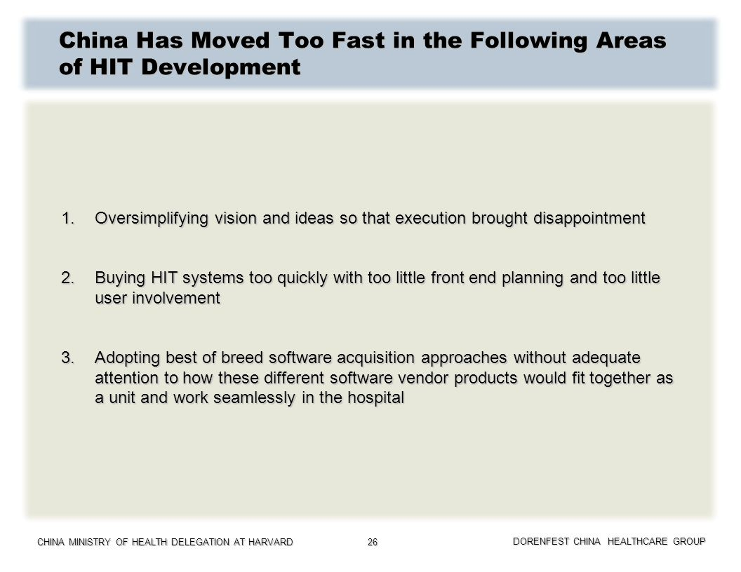 China Has Moved Too Fast in the Following Areas of HIT Development