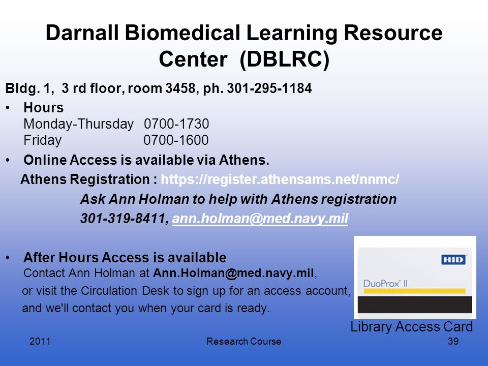 Darnall Biomedical Learning Resource Center (DBLRC)