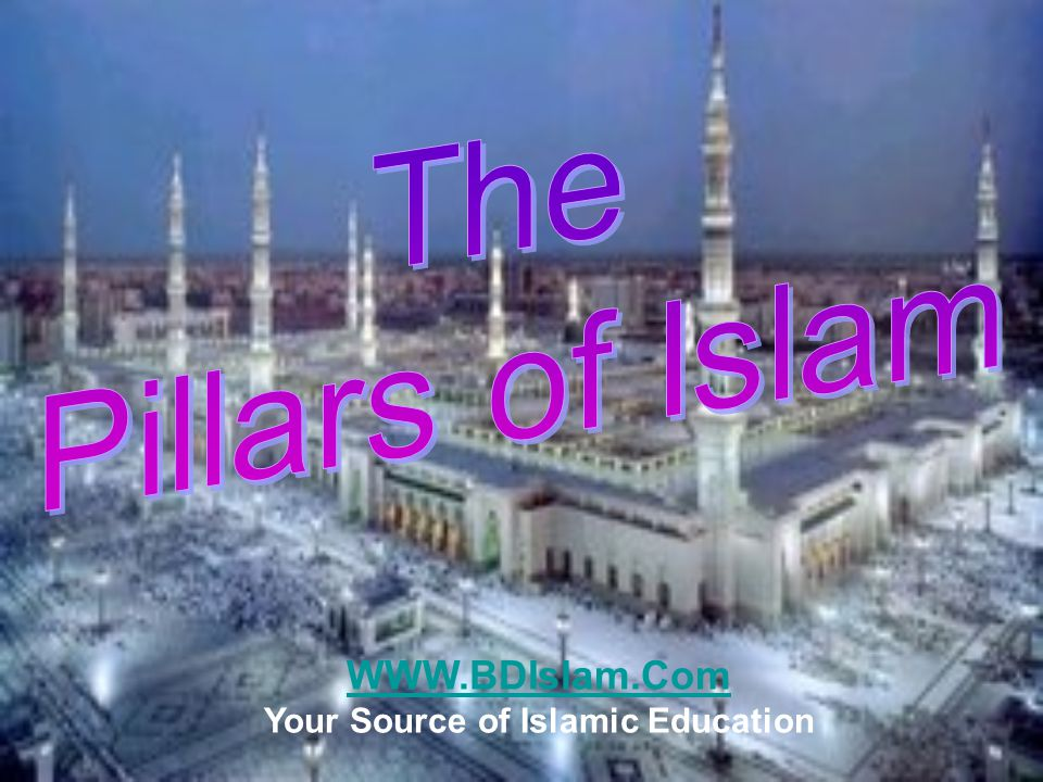Your Source of Islamic Education