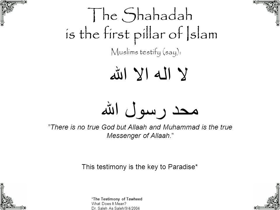 The Shahadah is the first pillar of Islam