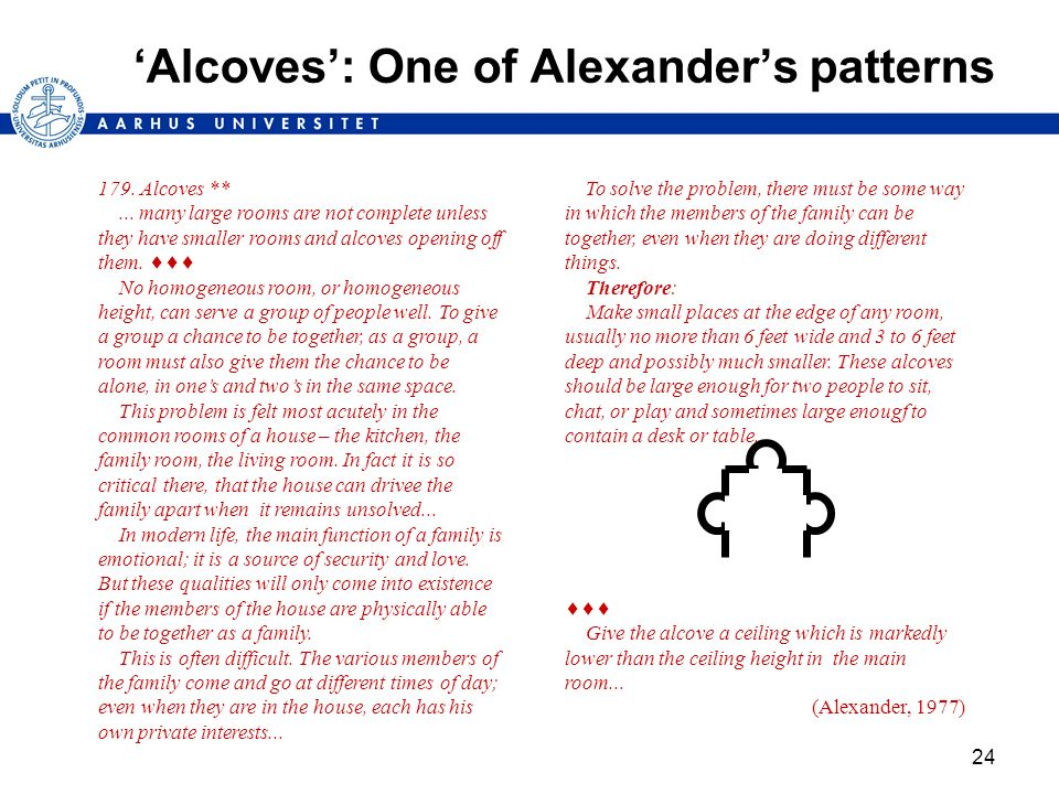 'Alcoves': One of Alexander's patterns