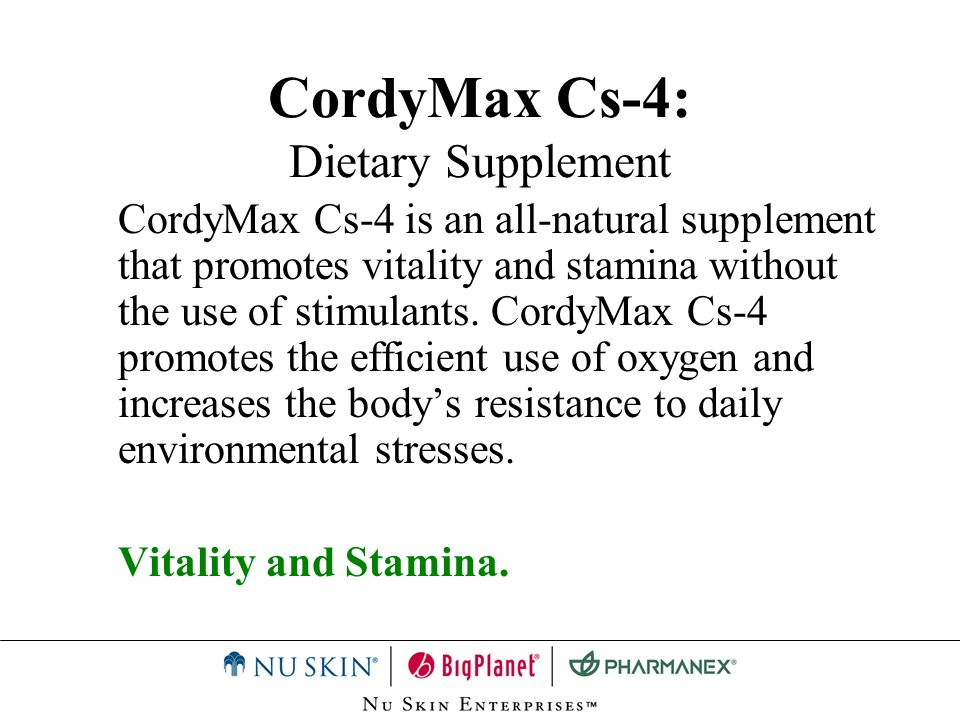 CordyMax Cs-4: Dietary Supplement