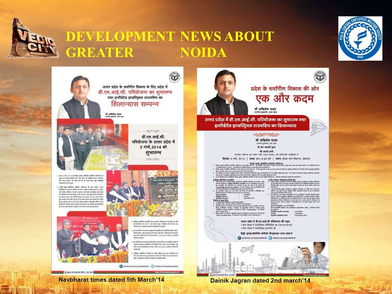GREATER NOIDA DEVELOPMENT NEWS ABOUT