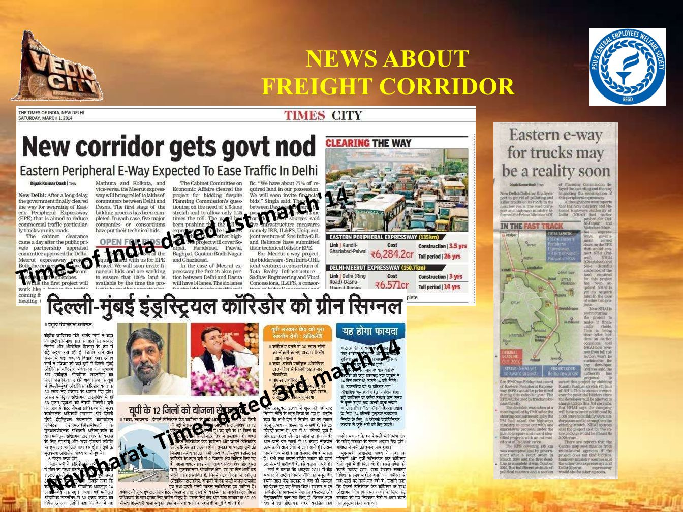 NEWS ABOUT FREIGHT CORRIDOR