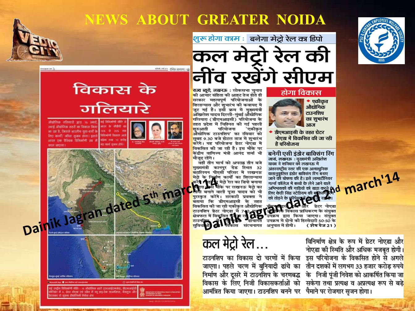 NEWS ABOUT GREATER NOIDA