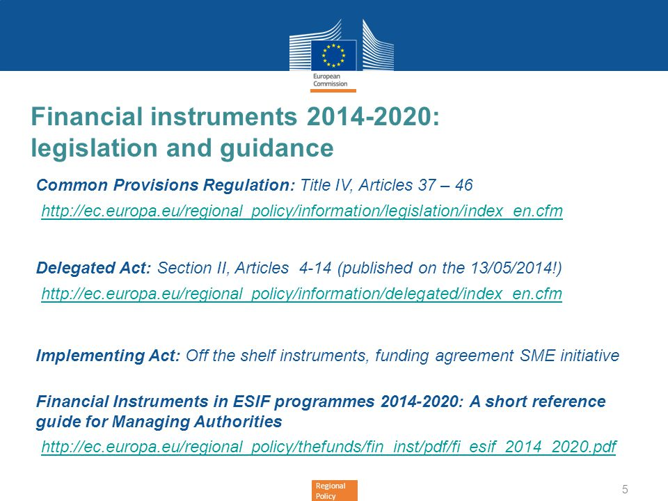 Financial instruments 2014-2020: legislation and guidance