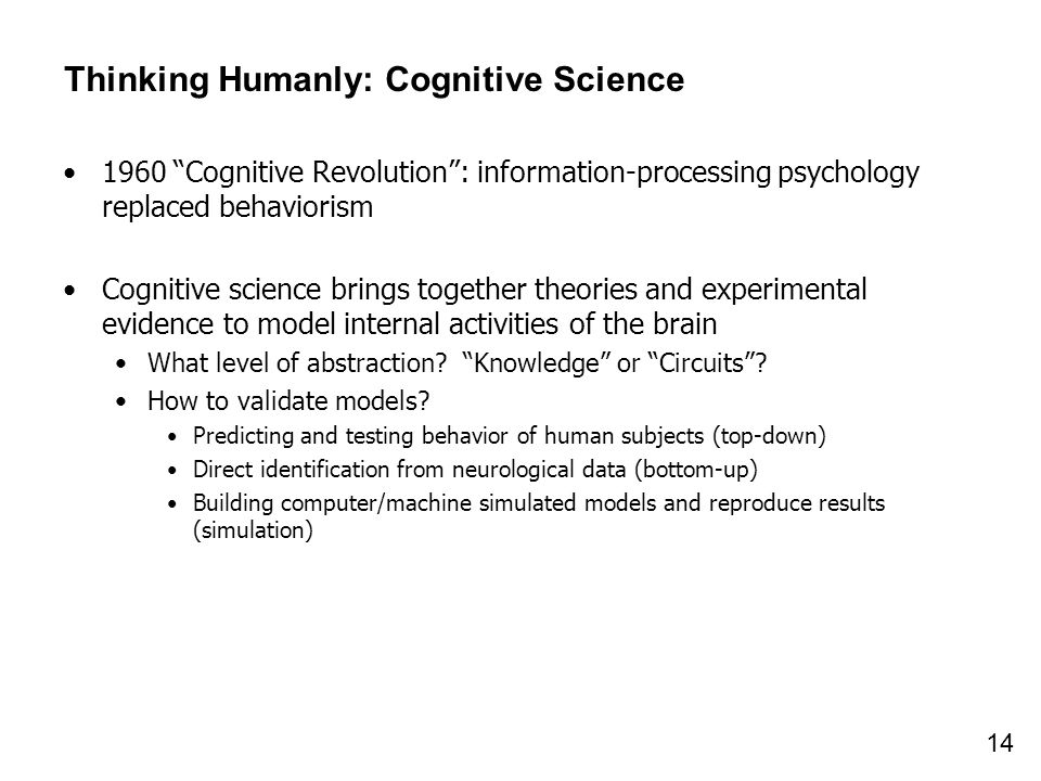 Thinking Humanly: Cognitive Science