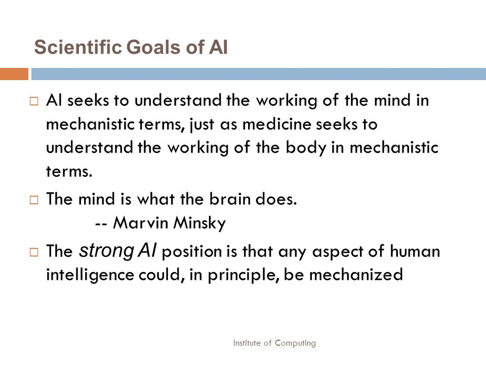 The mind is what the brain does. -- Marvin Minsky