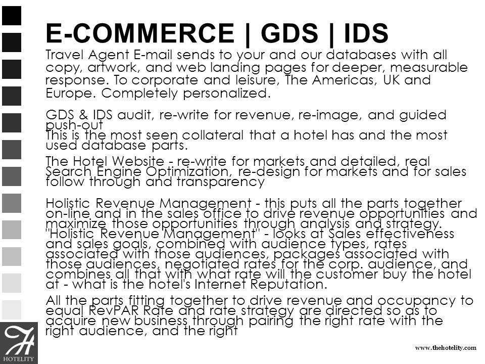 E-COMMERCE | GDS | IDS