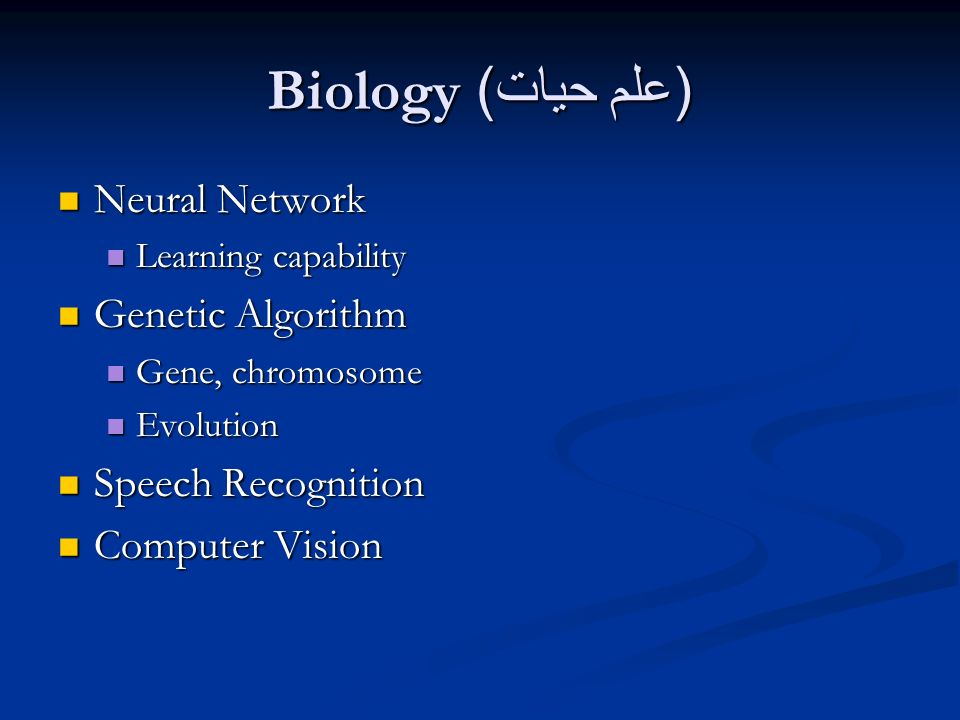 Biology(علم حیات) Neural Network Genetic Algorithm Speech Recognition