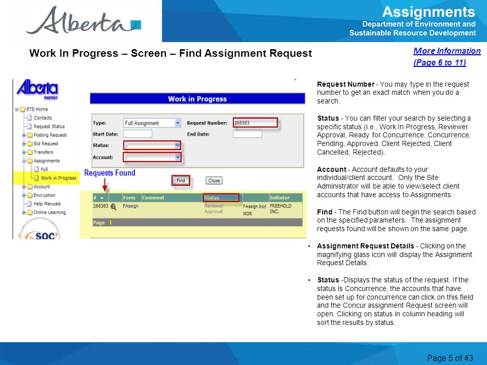 Work In Progress – Screen – Find Assignment Request